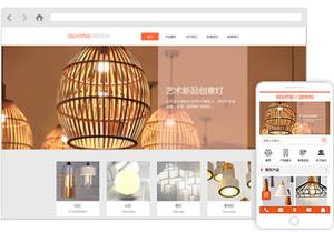 卡威模板——灯具行业
